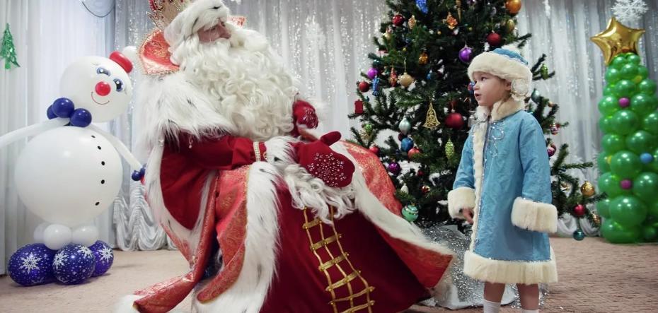 Дед Мороз и Снегурочкас доставкой на дом