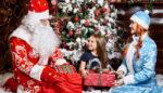Сценарий: Дед Мороз и Снегурочкас доставкой на дом