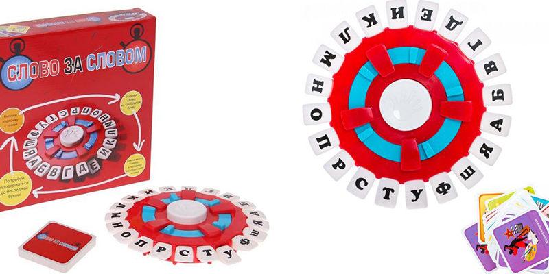 Игра «Слово за словом» или Тик-Так: бесплатные игры для всей семьи